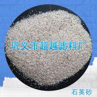 0.8-1.2mm污水处理厂用石英砂滤料 耐腐蚀石英砂