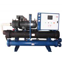 供应低温螺杆冷冻机组 压缩机等主要配件全部采用进口品牌