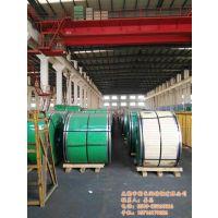 P265GH钢板直销|泰州钢板|无锡新长润特钢