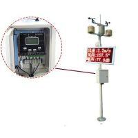 扬尘监测传感器设备生产厂家,PM2.5/PM10,温度湿度风速风向传感器