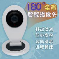 永吉星180度全景监控摄像机 智能设备家用 高清夜视监控摄像头