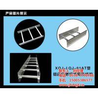 铝合金电缆桥架生产厂家_烟台铝合金电缆桥架_金恒电气
