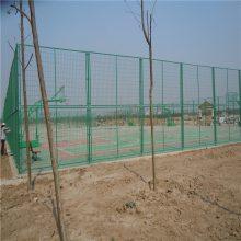 网球场围栏 运动场围栏 网球场围网价格