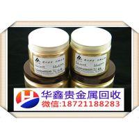 http://himg.china.cn/1/4_484_234778_400_280.jpg