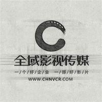 肇庆宣传片制作、全域影视传媒、肇庆宣传片制作方案