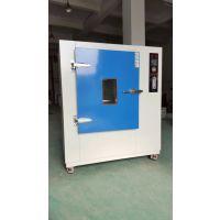 上海茸隽真空干燥试验箱 鼓风干燥试验箱