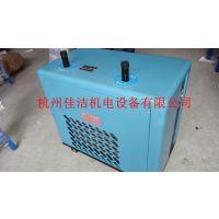 佳洁食品行业电子行业专用不锈钢冷干机