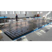 北京落地镗床工作台厂家