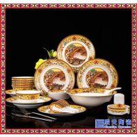 碗碟套装56头欧式骨瓷餐具 景德镇金边陶瓷碗盘子结婚礼品