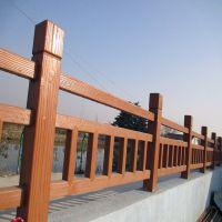 水泥护栏水泥仿木护栏市政护栏河道护栏房树皮护栏仿竹护栏