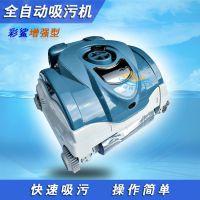亨沃彩鲨增强型吸污机美国原装泳池水下吸尘器清洁机智能吸污机