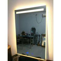 浴室家居定制厂家 LED防雾镜柜 简约浴室家居定制