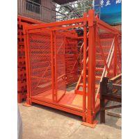 衡水酬勤箱式安全爬梯 施工梯笼 质优价低