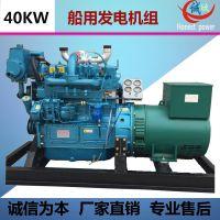柴油发电机组40KW 船用4100带增压 带CCS船检证 货真价实 直销