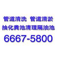市北区专业清掏古力井电话66675800江西路管道清洗养护维修