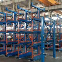 郑州悬臂货架厂家 伸缩式管材货架设计 钢管架 建材仓库