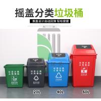 西安批发户外垃圾桶 240L塑料垃圾桶厂家