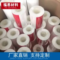 江苏福恩材料科技有限公司