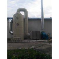 供应酸雾处理设备 喷淋塔废气净化器 PP板材洗涤塔 防腐防紫外线 工业用喷漆除异味净化设备 元润