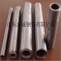 进口不锈管 /904L不锈钢管 /1.4529钢板 货到付款支持化验