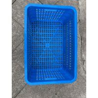 全新料塑料筐徐州常州塑料筐蔬菜水果筐收纳筐塑料胶篮子