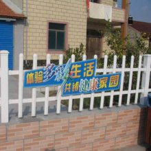 浙江温州瓯海围墙护栏图片大全栏杆