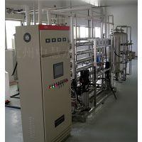 杭州中慧水处理-------供应反渗透纯水设备