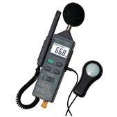 香港CEM华盛昌DT-8820 4合1多功能环境测试仪