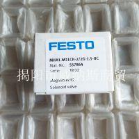 费斯托FESTO 精密低压减压阀 MHA1-M1LCH-2/2G-1.5-HC 557864