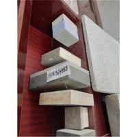 富裕县现浇混凝土复合保温外模板设备厂家低能耗技术