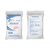 JN-20薄层砌筑砂浆 广东金能供应