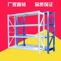 陶瓷器专用货架 首饰品陈列展示架 家用型轻型置物架 横梁式货架 可拆装北京厂家直销