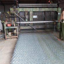 石笼网电话 石笼网加工 格宾网护垫