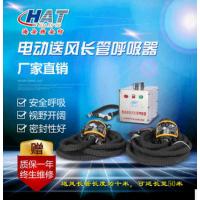 供应海安特 动力送风长管呼吸器