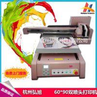 石家庄6090门牌打印机 广告板彩印机 工艺品uv印花机