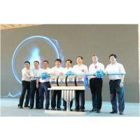 广州供应开业庆典活动启动仪式道具出租出售,各种启动台等物料租售