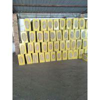 供应复合岩棉保温板 钢结构超细玻璃棉