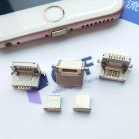 苹果公母背夹一体分体头—公头5P+母座10P(背夹电源充电头)新款