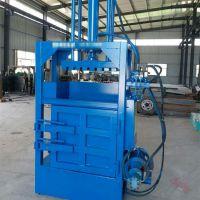 定制立式废纸液压打包机 30吨废纸箱压块机 布匹打包机价格