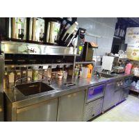 鹤壁哪里有奶茶加盟店机器 奶茶店全套设备有什么