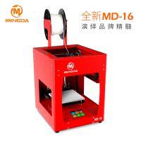 入门级礼品文具盒设计专用小尺寸0.1mm高打印精度厂家直销FDM3D打印机