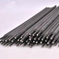 厂家直销D547Mo阀门堆焊焊条D547Mo耐磨焊条 焊丝 型号齐全