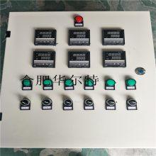 华尔特定制电伴热带非防爆配电箱伴热电缆温控箱伴热带智能温控箱