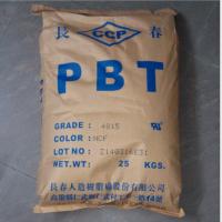 PBT台湾长春5130含有玻纤30%,阻燃V-0,非卤素耐热规格,黑色
