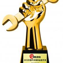 汽车服务商奖杯|金属金扳手奖品|品牌经销商纪念品|上海金属奖杯定制厂家