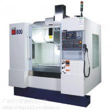 台湾丽驰零件加工专用加工中心机 MV-800
