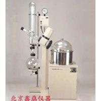 现货供应 RE-5210型旋转蒸发器 鑫骉螺旋管加压蒸发器