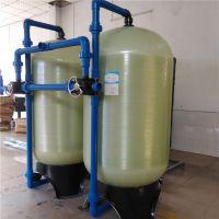 清远直销10吨玻璃钢地下水过滤设备 除浊吸附除铁锰过滤设备找晨兴