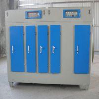 UV光氧净化器【VOC废气收集专用】——泊头德智机械制造
