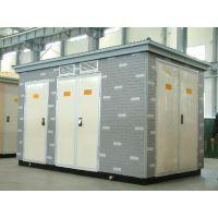 欧式YB--500KVA箱式变电站
